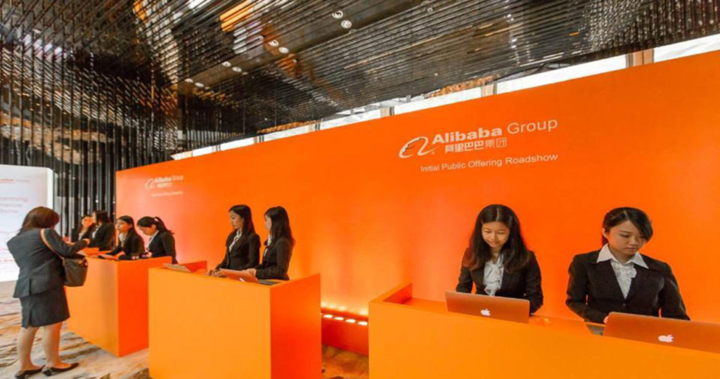 Upcoming IPO in Share Market - Imagination - Alibaba Initial Public Offering Roadshow
