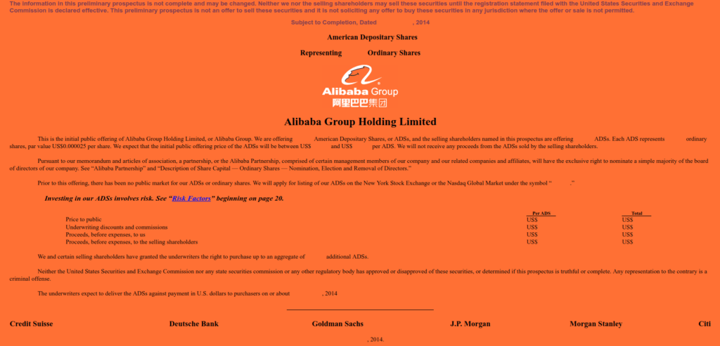 Upcoming IPO in Share Market - BABA IPO - Alibaba Prospectus - SEC Registration Statement